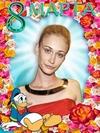 Цветочная открытка к 8 марта
