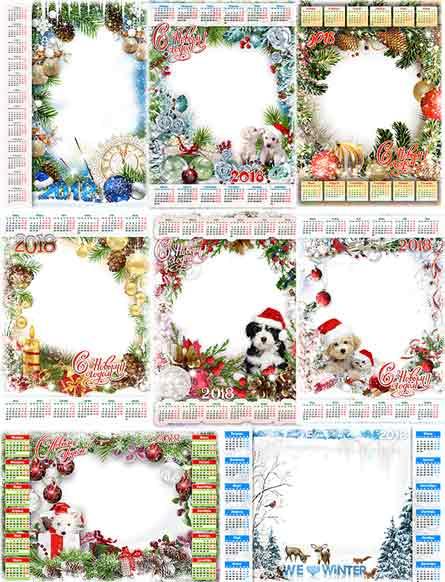 Календарь 2018 рамка - 33 шаблона.