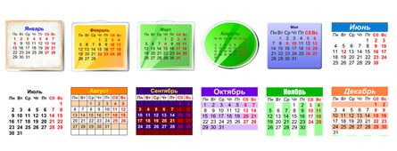 Календарная сетка 2018 горизонтальная - 12 дизайнов