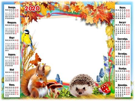 Детский календарь на 2020 год рамка для фото природный для фотошопа скачать