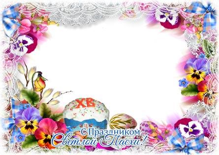 Пасхальная открытка рамка с цветами