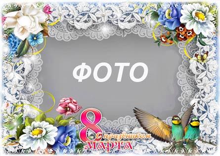 Открытка с цветами маме на 8 марта