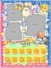Календарь на 2017 год для детской (два фона для девочки и мальчика, psd)