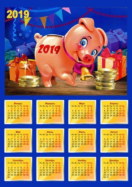 Календарь 2019 - Свинка приносящая удачу