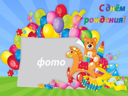 открытки фотошоп с днем рождения:
