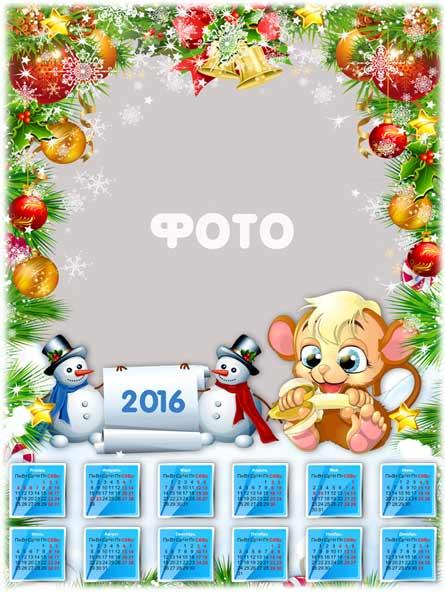 Календарь рамка для фото на 2016 год