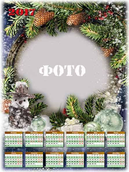 Календарь рамка на 2017 год с шишками (PSD) скачать