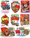 23 февраля открытки СССР