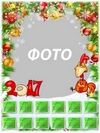 Календарь новогодний 2017, рамка для фото, psd