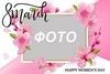 Открытка рамка для фото 8 марта с цветами psd скачать