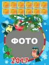 Календарь на 2017 год с птичками, рамка для фото (PSD) скачать