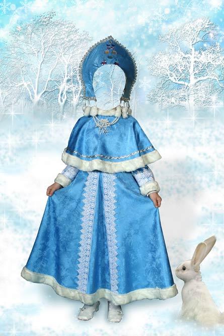 Снегурочка - шаблон новогоднего костюма для Photoshop