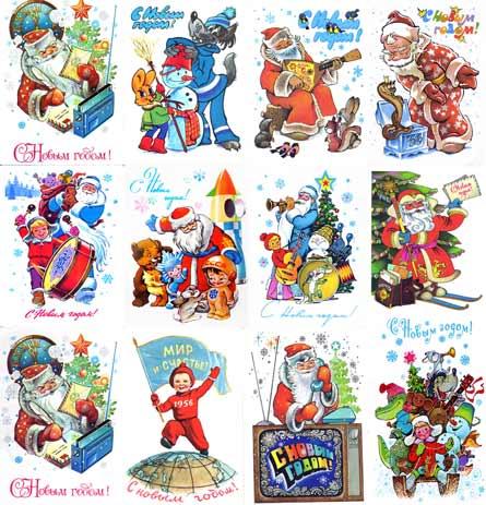 Новогодние открытки СССР в хорошем качестве 350 шт