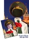 Мальчик военный, костюм шаблон к 23 февраля скачать бесплатно (PSD)