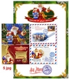 Именное письмо от Деда Мороза, грамота, открытка