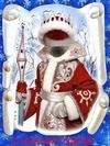 Новогодний костюм для мальчика (PSD)