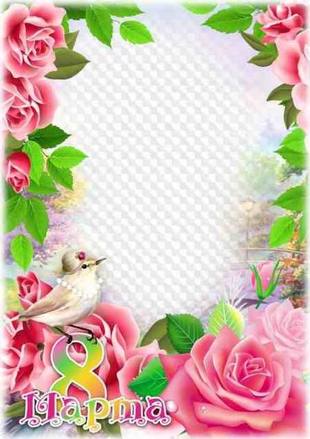 http://solncewo.ru/images/8marta07032021.jpg