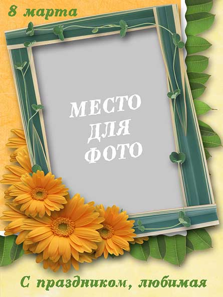 Электронные открытки hq день победы