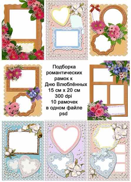 http://solncewo.ru/images/contactsheet-00122012011---445.jpg