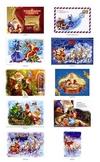 Новогоднии открытки (клипарт, jpeg)
