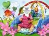 Детский воображаемый костюм штамп (PSD)