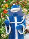 Новогодний виртуальный костюм для девочки (открытка, PSD)