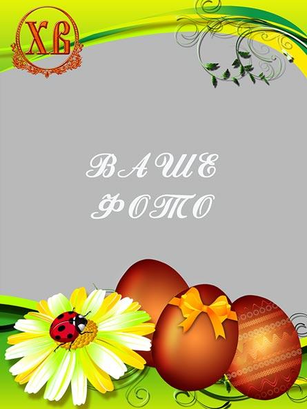 http://solncewo.ru/images/pashazelen445.jpg