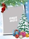Новогодняя открытка рамка с ёлкой и подарками (PSD)