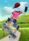 Скейтбордист - костюм, стандарт пользу кого Photoshop скачать бесплатно