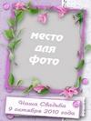 Свадебная открытка (PSD)