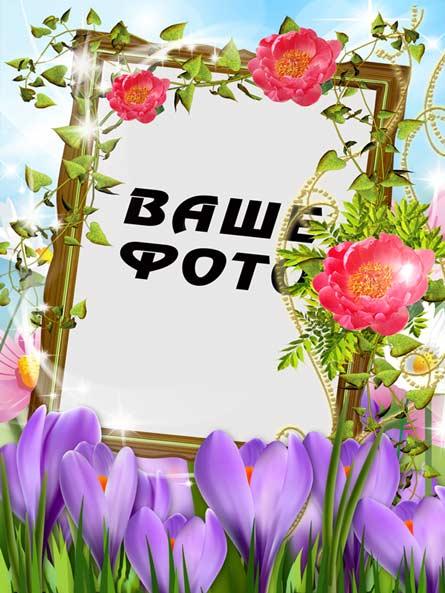Скачать открытки для фотошопа ...: pictures11.ru/skachat-otkrytki-dlya-fotoshopa.html