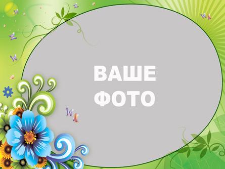 http://solncewo.ru/images/zelenayavesennyayaotkrytka445.jpg